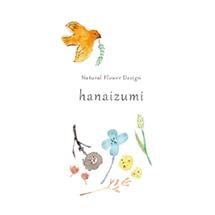 安曇野市穂高のフリーランスの花屋hanaizumi