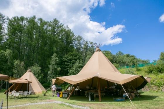 MUKAVA Otari Private Camp