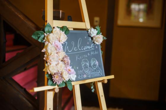温かい結婚式♪
