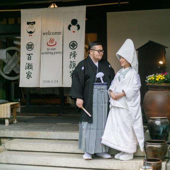 温泉wedding