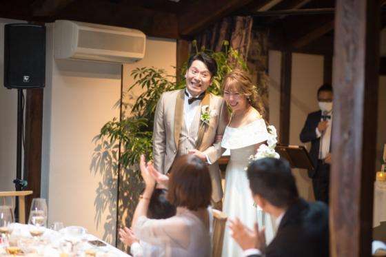 おふたりらしい結婚式